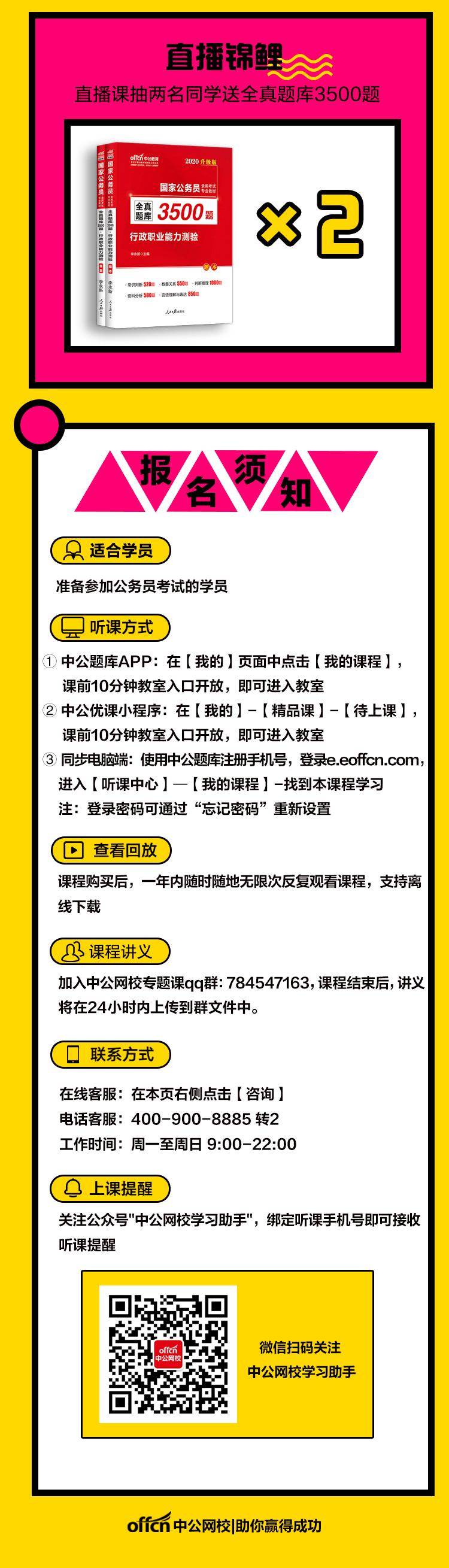 黄色课详页_02.jpg