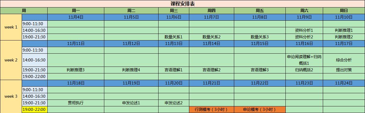 QQ鍥剧墖20191104142906.png