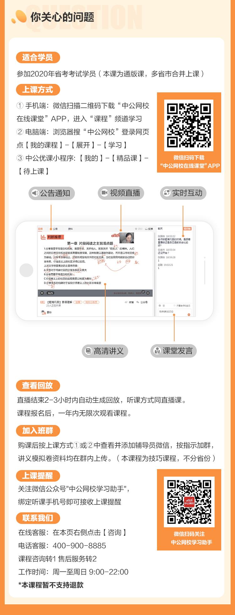 省考���I9期(�情�)_05.jpg